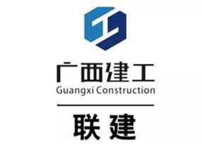 中国建工联建